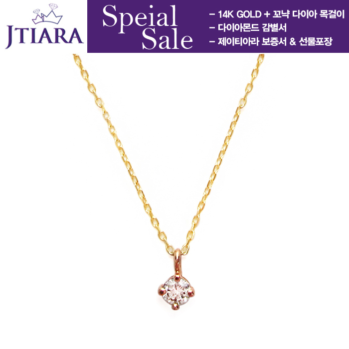 [14K Gold] 위드 다이아 목걸이 With Dia Necklace no.68